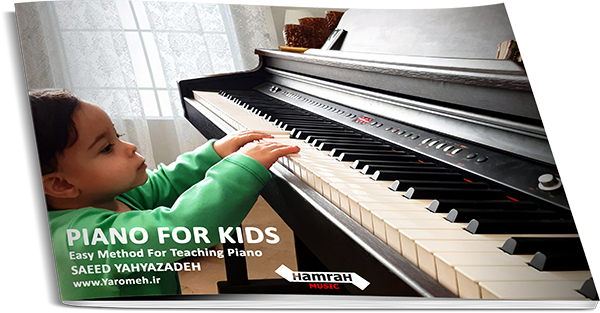 Piano For Kids By Saeed Yahyazadeh